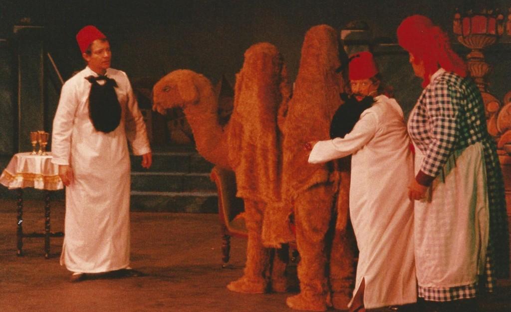 Aladdin 1990 (2)