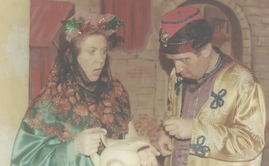 Ali Baba 1967 (9)