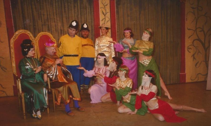 Aladdin 1978 (2)