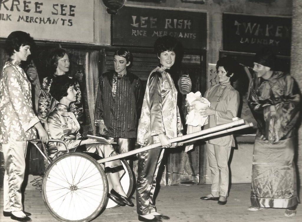 Aladdin 1969 (1)