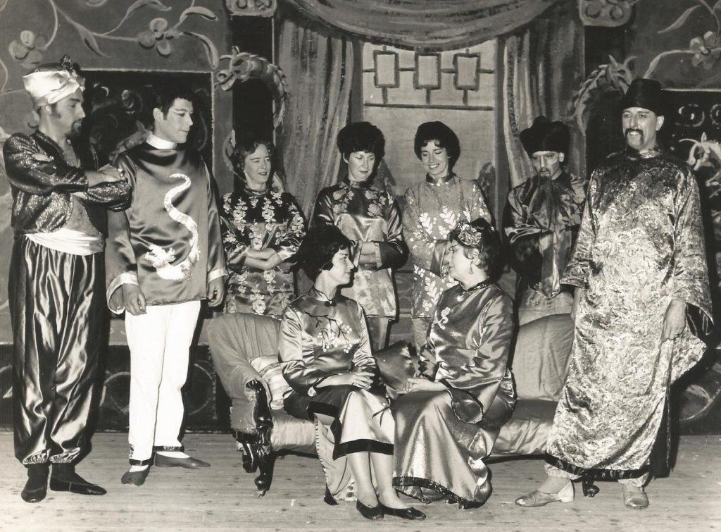 Aladdin 1969 (4)