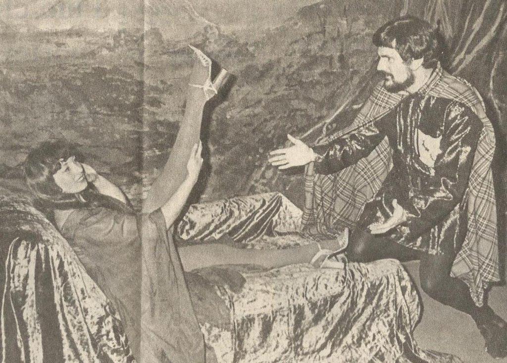 Camelot 1977