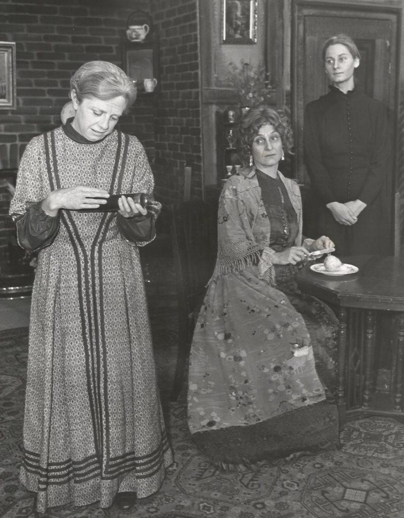 Ladies in Retirement 1974 (4)