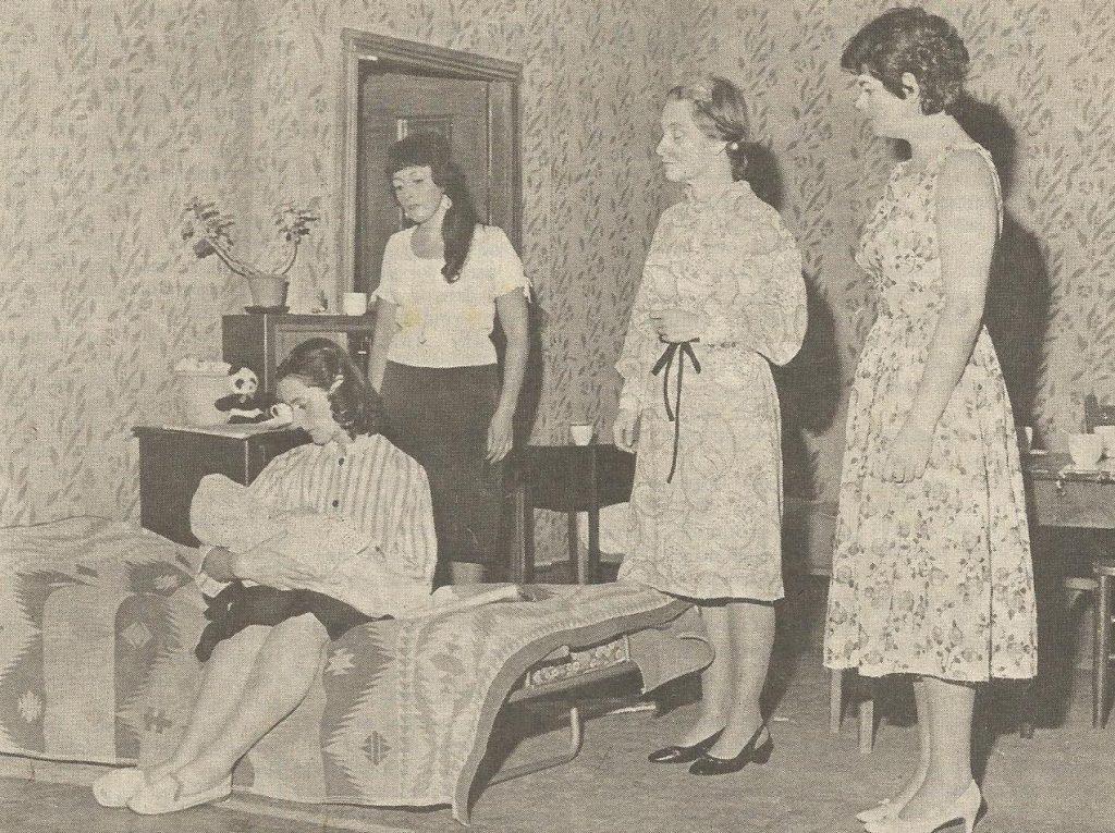 Women of Twilight 1976